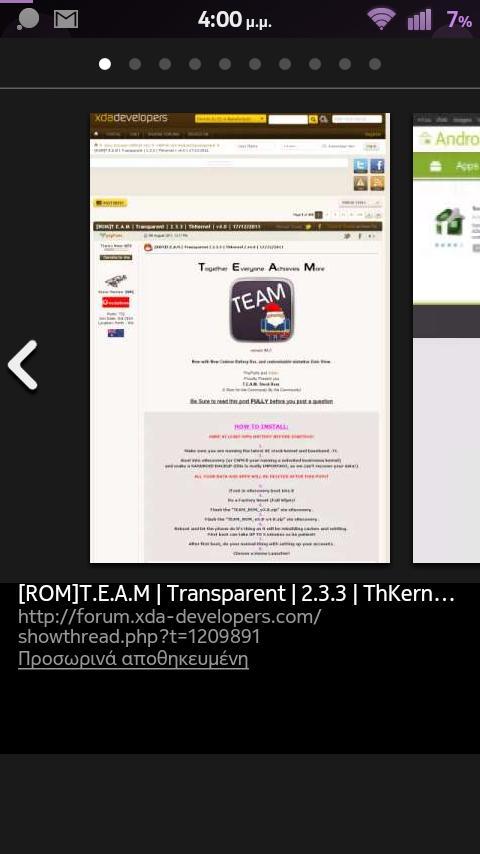 T.E.A.M. Battery Bar- screenshot