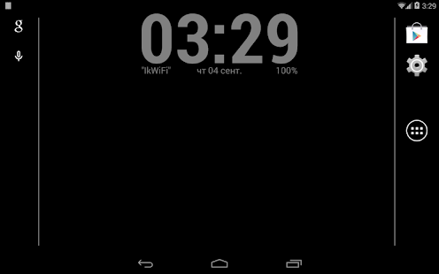 Simple Clock Live Wallpaper 6