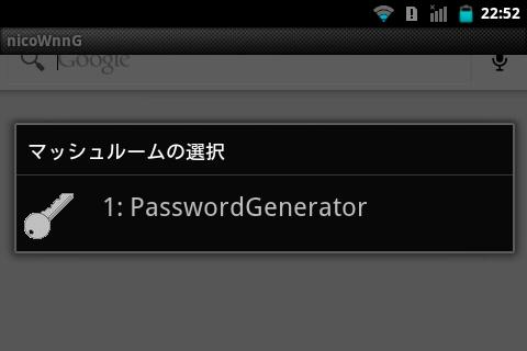 PasswordGenerator - screenshot