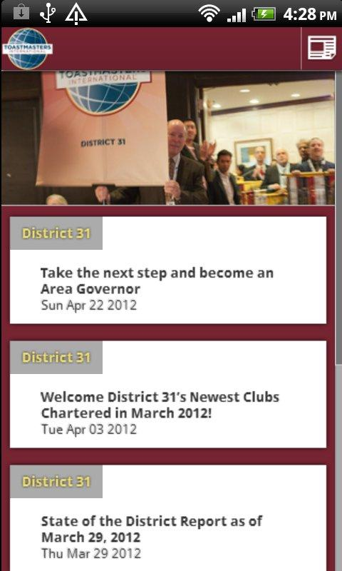 District 31 Toastmasters - screenshot