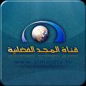قناة المجد الفضائية العامة icon