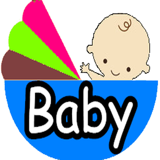 Babylog Pro 寶寶日誌專業版