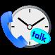通話時間の通知