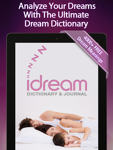 玩免費醫療APP|下載iDream - Dream Dictionary app不用錢|硬是要APP