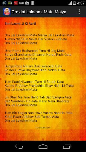 Diwali Laxmi Pujan  screenshots 6