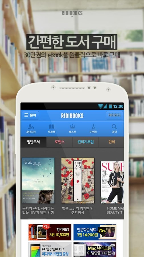 google play books how to add pdf