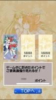 Screenshot of Reimu and Sanae's TOUHOU pop