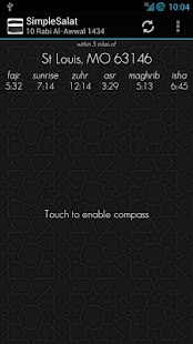 SimpleSalat - Prayer Times - screenshot thumbnail