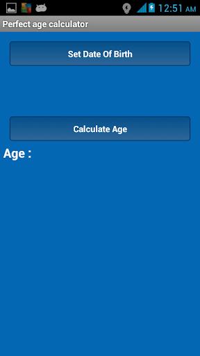 完美的年龄计算器