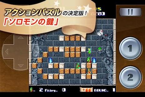 テクモゲームパック - screenshot thumbnail