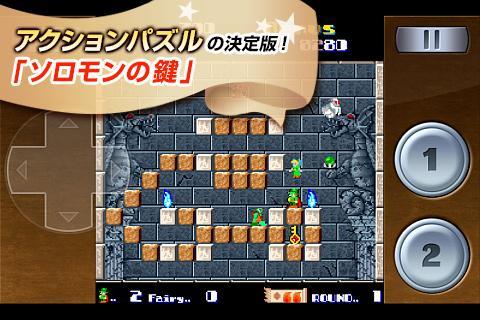 テクモゲームパック - screenshot