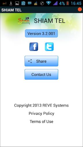 免費通訊App|SHIAM|阿達玩APP