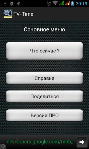 這款Телепрограмма НТВ+ Триколор ТВ媒體娛樂平台App如何攻略?詳細圖文解說全記錄