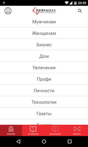 Journals.ua Reader