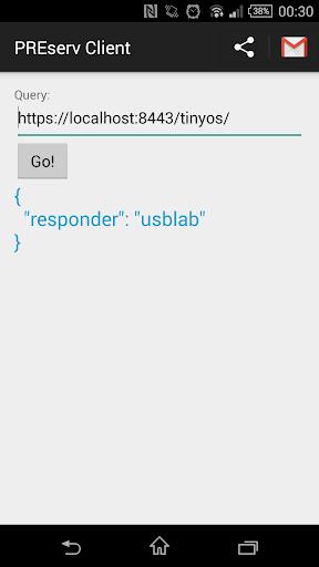 PREserv Main App