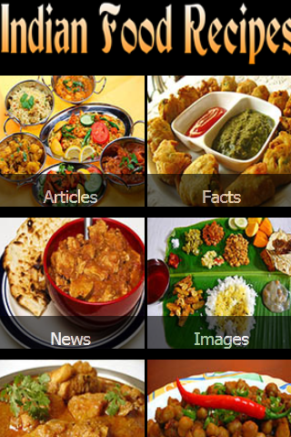 Indian Food Recipes - screenshot