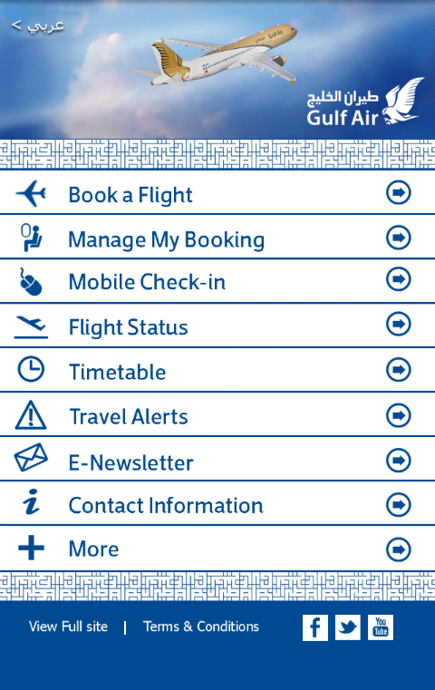 gulf airline online booking