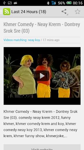 玩免費娛樂APP|下載Neay Koy Khmer Comedy app不用錢|硬是要APP