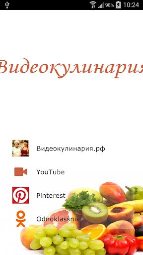 Видеокулинария Бабушкa Эммa