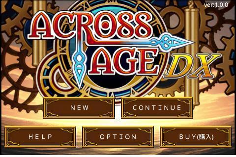 【無料RPG】アクロスエイジDX【数量限定】