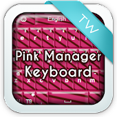 Keyboard Pink Manager