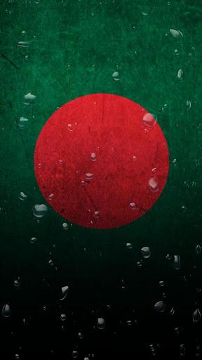 Bangladesh Wave LWP