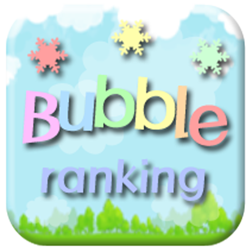 Bubble Break  World Ranking