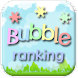 Bubble Break - World Ranking