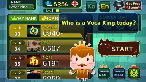 英語の単語 王