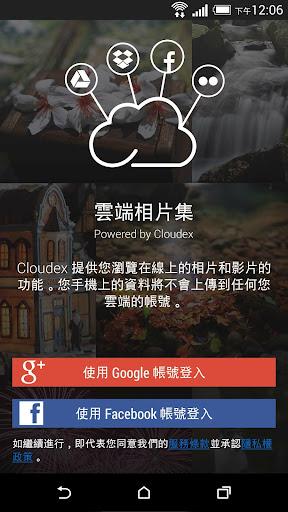 Cloudex