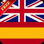 Offline English Spanish dict. icon