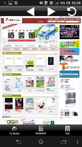 織雲ebooks