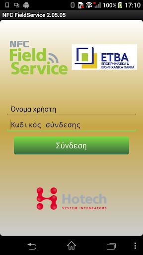 Field Service ΕΤΒΑ ΒΙΠΕ