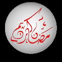 Dot Ramadan icon