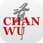 Chan Wu