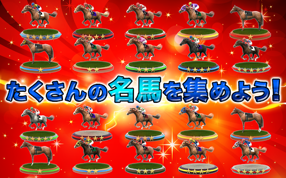 Puzzle Derby [puzzle horse racing game and registration Free apk screenshot