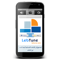 Screenshot of LebTune Lebanon Radio