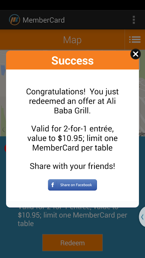 MemberCard- screenshot