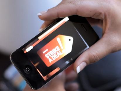 玩免費商業APP|下載Amway Realidad Aumentada app不用錢|硬是要APP