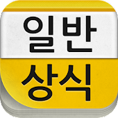 퀴즈풀고! Quiz full go!