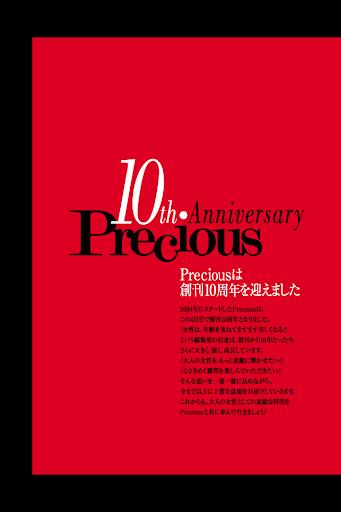 Precious 4.0.1 Windows u7528 2