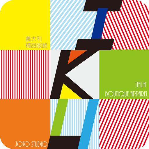 IKU 愛衣酷 LOGO-APP點子
