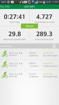 エクロー exclo GPSサイクリング、自転車のおすすめ画像4