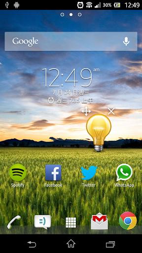 手電筒 Small App Xperia Free