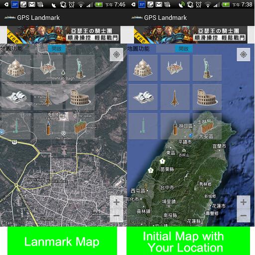 GPS地標 LOGO-APP點子