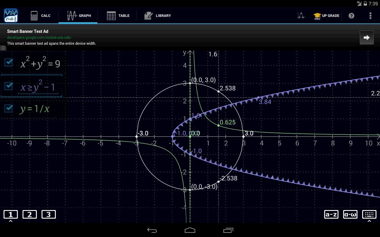 Graphing Calculator by Mathlab - screenshot