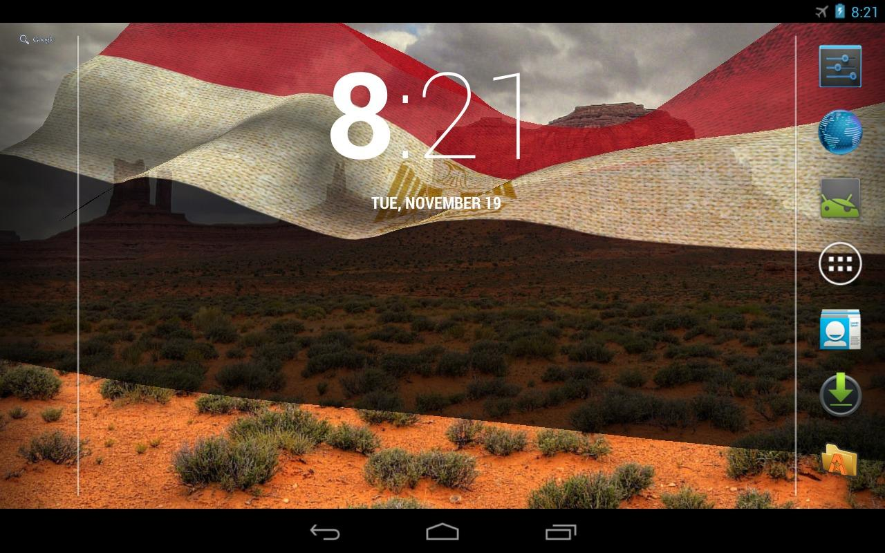 3D Egypt Flag Live Wallpaper- screenshot