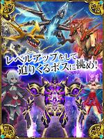 Screenshot of RPG イルーナ戦記オンライン◆圧倒的ボリュームの本格RPG