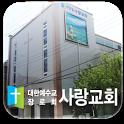 의정부사랑교회 icon