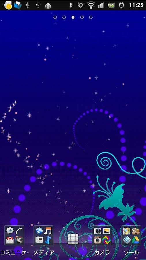 Twinkle Live Wall Paper- screenshot